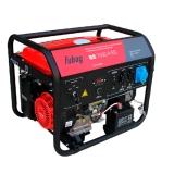 Бензиновые электростанции FUBAG серии BS