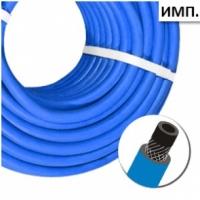Рукав газовый имп. ф 9,0 мм, СИНИЙ