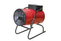 Электрокалорифер (тепловая пушка) СФО-15