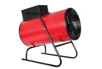 Электрокалорифер (тепловая пушка) СФО-25