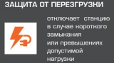Бензиновая электростанция УБГ 8200 ЭС