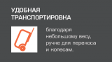 Коаксиальный безмасляный компрессор УКБ 200/24