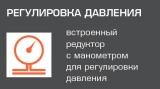 Коаксиальный масляный компрессор УКМ 240/50