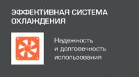 Сварочный инвертор УИС 180