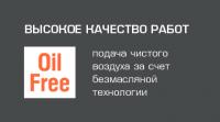 Коаксиальный безмасляный компрессор УКБ 200/6